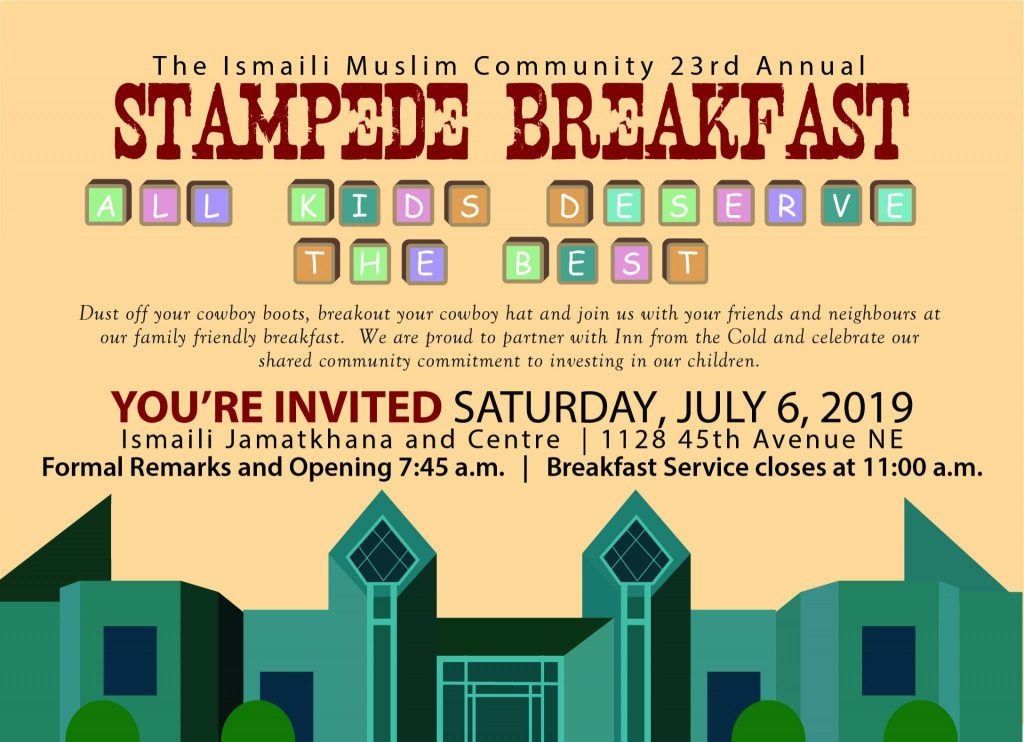 flyer for the Ismaili Muslim Stampede Breakfast
