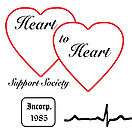 Heart to Heart cardiac support group