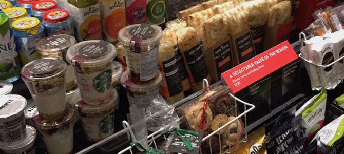 Is there any heart-healthy(ish) food at Starbucks?